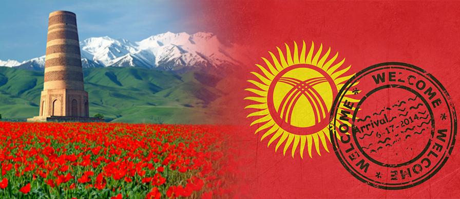 BLOG-ShipKyrgyzstan