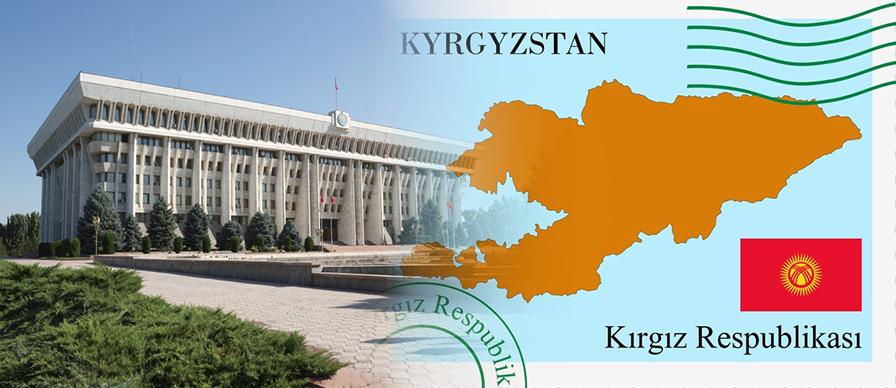 BLOG-KyrgyzstanFirstOne_D2