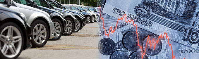 Russian ruble falling and cheaper car prices