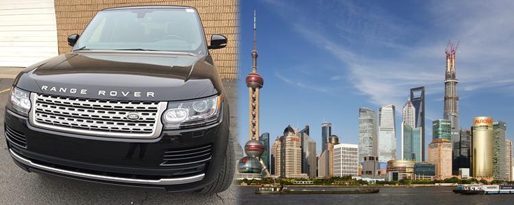 http://cdn2.hubspot.net/hub/347760/file-2617588005-png/C_Blogs/Blog_Images/ship-car-to-china.png