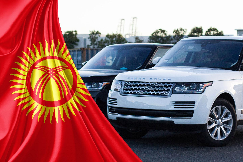 kyrgyzstan-car-import-range-rover